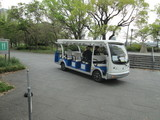 公園内専用のエレクトリックカー