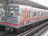 大阪メトロ最大勢力20系