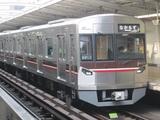 北大阪急行の9000形