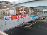 国際展示場正門駅改め東京ビッグサイト駅