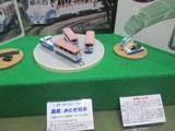 西武山口線おとぎ電車