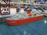 艦番AGB5002南極観測船・初代「しらせ」