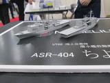 ASR−404「ちよだ」