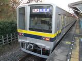 新大平下駅の20410系列