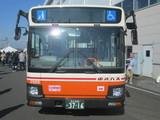 東武バスセントラル2999号車