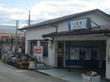 七里駅駅舎