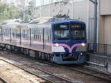 近江鉄道の新車・901