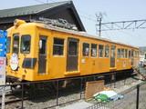 近江500系電車