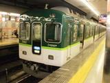 京阪1000系電車