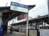 修学院駅入口