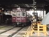 南方駅を出発する2300系