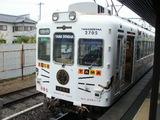 たま電車@貴志駅