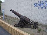 キャノン砲(2門ありました)