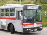 「スクールバス」にセットしたバス
