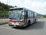 元神奈川中央バス・いすゞキュービック