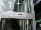 2年ぶりの熊野前駅
