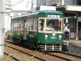 大塚駅前行7511号