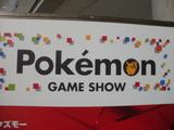 東1・2 Pokemonイベント