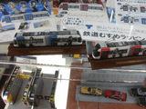 富山ライトレールの痛電車