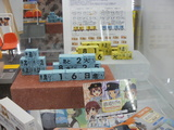コンテナ型万年カレンダー@鉄道むすめ
