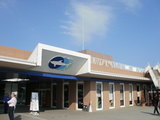 茨城県大洗水族館