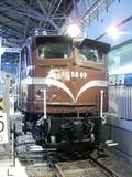 EF58 89号機