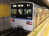 相鉄新7000形電車