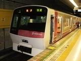 相鉄8000系電車
