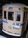 横浜市電1000型