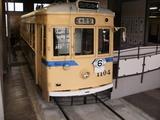 横浜市電1100型