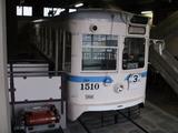 横浜市電1500型