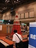 ショボイ東京タワー